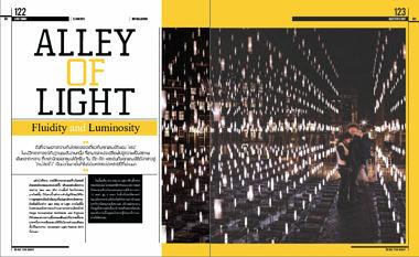 'Alley of Light. Fluidity and Luminosity.'