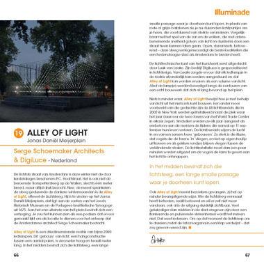 'Alley of Light'